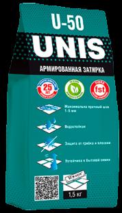 Затирки UNIS U-50