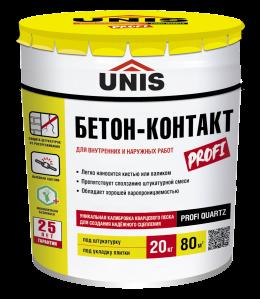 Грунт Бетон-Контакт UNIS